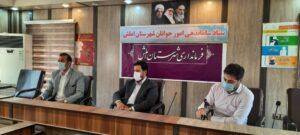 اولین جلسه ستاد ساماندهی امور جوانان شهرستان املش برگزار شد