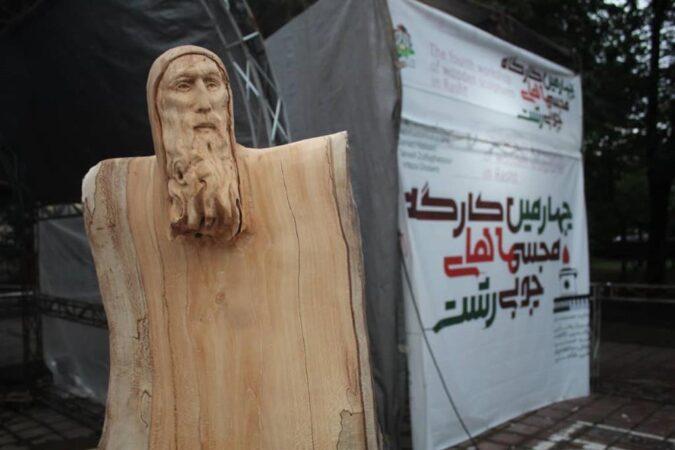 """چهارمین جشنواره"""" مجسمه های درختی"""" به کار خود پایان داد"""